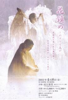 立川オペラシティ01.jpg