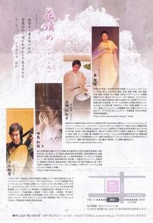 立川オペラシティ02.jpg